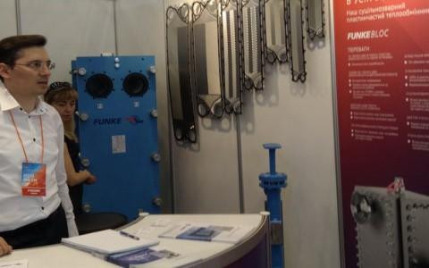 Теплообменное оборудование Funke на выставке