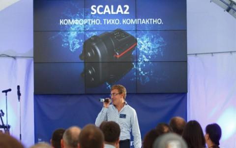 SCALA2 - новое имя в семье инновационных насосов от Grundfos