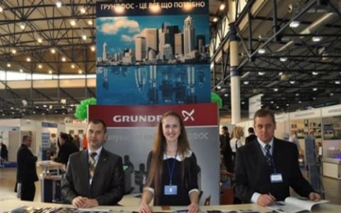 Grundfos принял участие в 10-ом международном форуме
