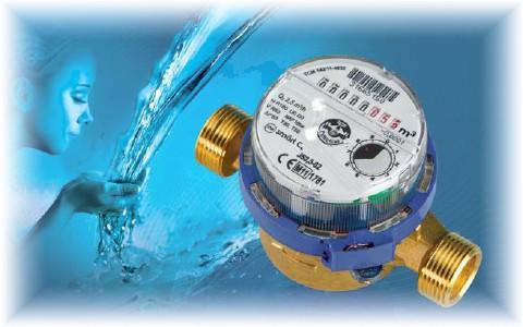 Новое поколение высокоточных счётчиков горячей и холодной воды Powogaz Smart С+