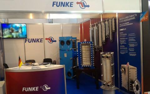 Теплообменные аппараты Funke на выставке «Аква-Терм 2018»