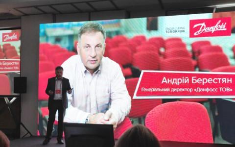 Состоялась ежегодная встреча дистрибьюторов Danfoss