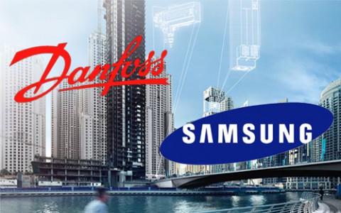 Danfoss заключил с Samsung соглашение о партнерстве